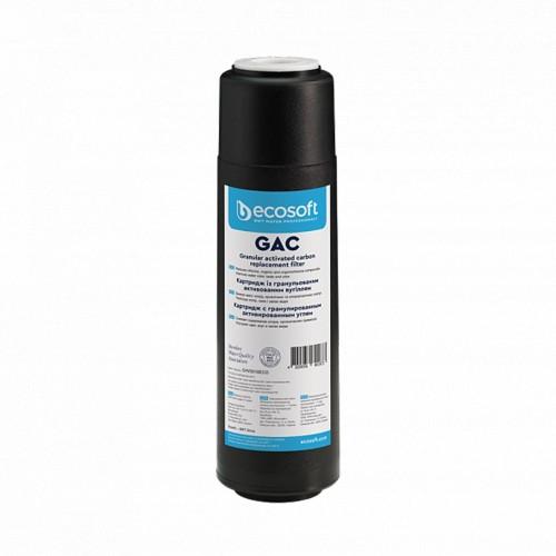 Cartus din carbune activat granular, Ecosoft CHV2510, pentru clor