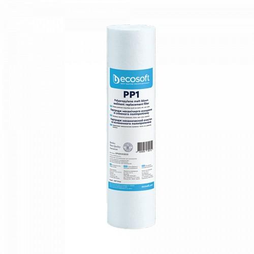 Cartus din polipropilena de 1 micron, Ecosoft CPV25101, standard 2.5