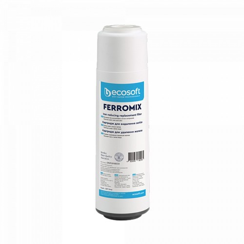Cartus pentru eliminare fier, Ecosoft Ferromix, cartus clasic de 10