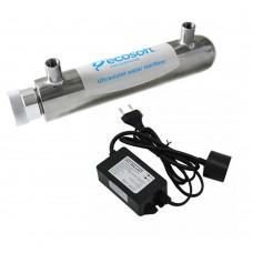 Sterilizator UV 10W, Ecosoft HR-60, cu carcasa, su...