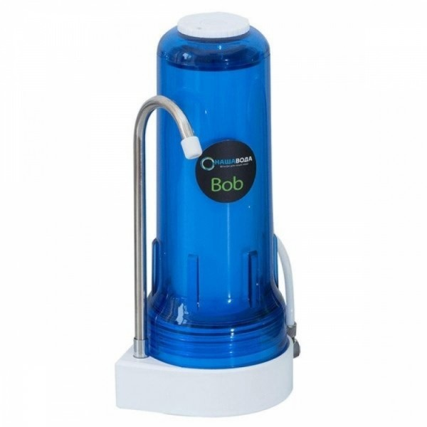 Filtru de apa pentru blat, 1 cartus, culoare albas...