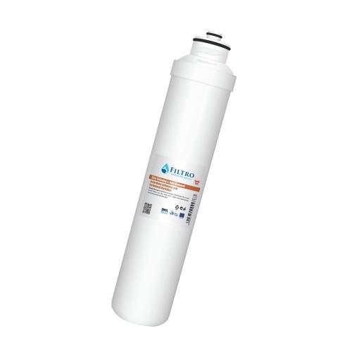 Filtru pentru dedurizare, Aquafilter AISTRO-2-TW, varianta twist