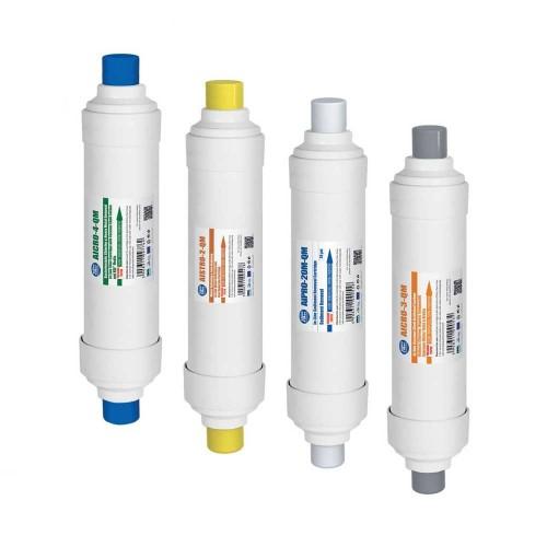 Set de 4 cartuse, AquaFilter EXCITO-B-CLR-CRT, cu conector rapid si carcasa alba