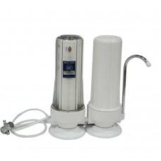 Sistem de filtrare pentru blat, Aquafilter FHCTF2,...